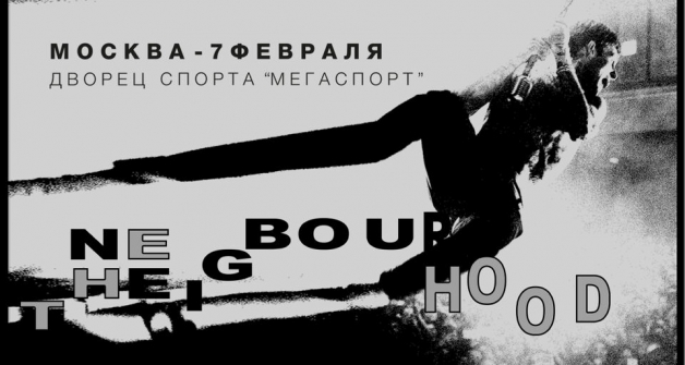 The Neighbourhood в Москве